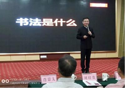 走进中国照片巡回教程全国书写广东湛江市讲座搞笑公益图片