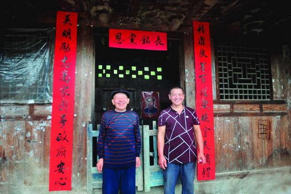 """重庆黔江:贫困户举行迎""""国庆""""仪式"""