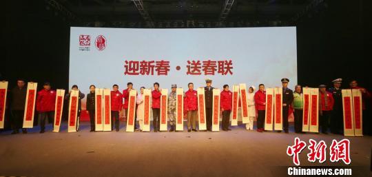 百位书法名家上海国际时尚中心现场写春联送春联迎新