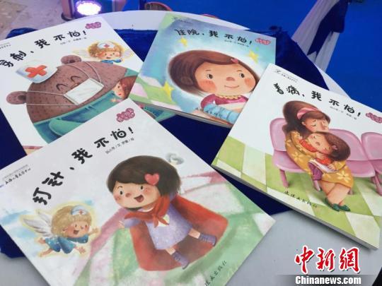 上海医护携手演员缓解儿童就医焦虑