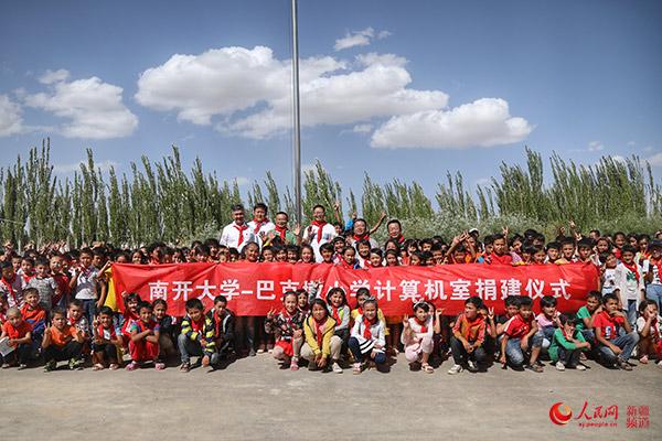 南开大学北京校友会为和田县贫困村小学捐建计算机教室