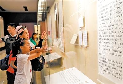在历史进步中实现文化繁荣兴盛