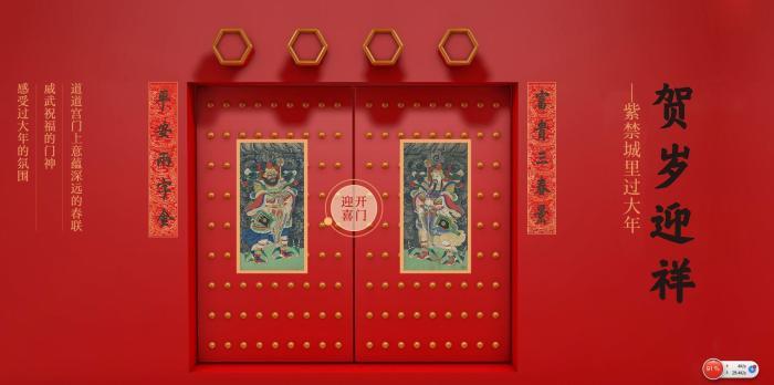 国家文物局推送首批全国博物馆网上展览资源