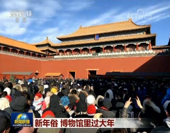 北京故宫每天都是八万人限流人数,到大年初六的门票早早售罄.图片